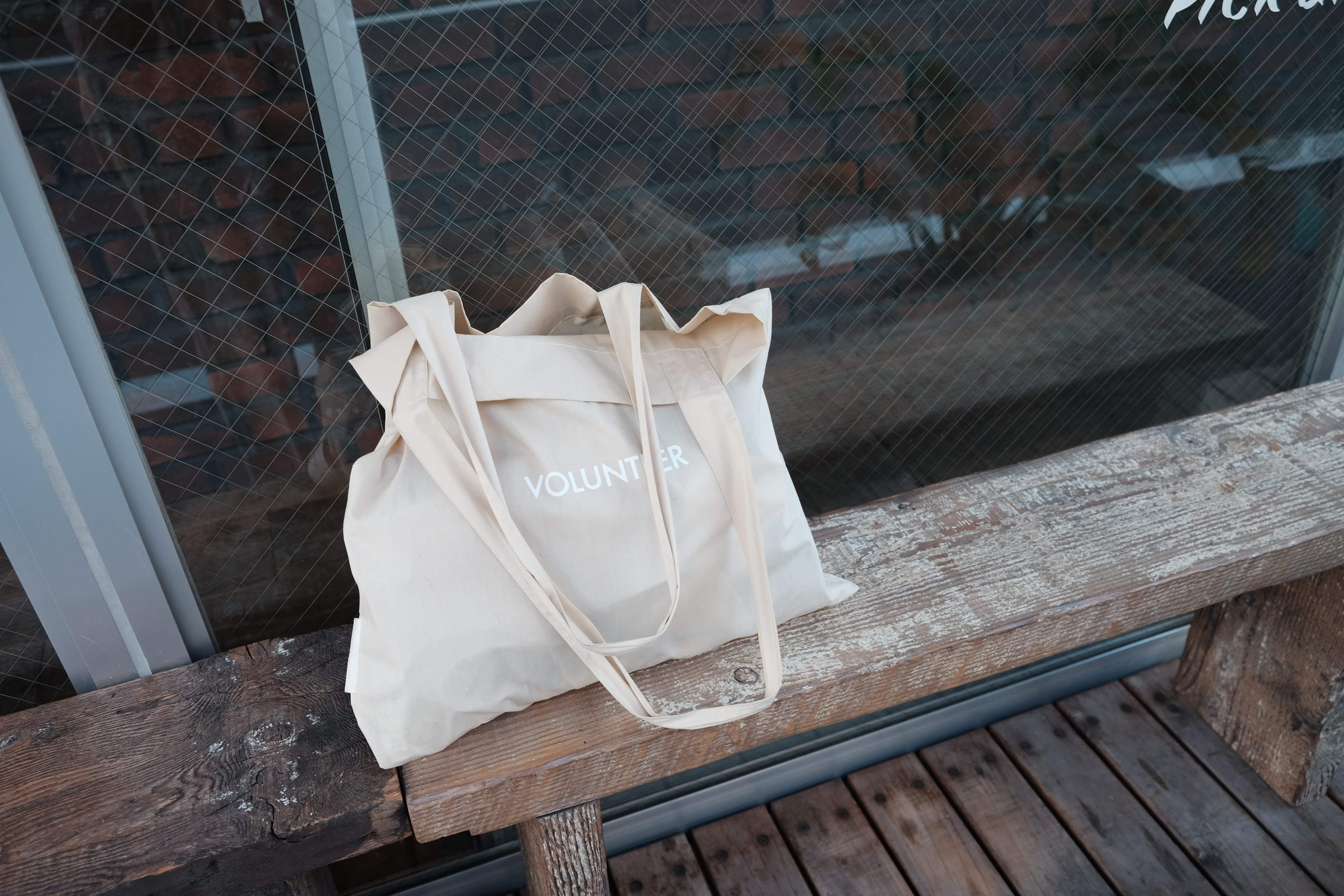Sustainable Habit Bring your own bag