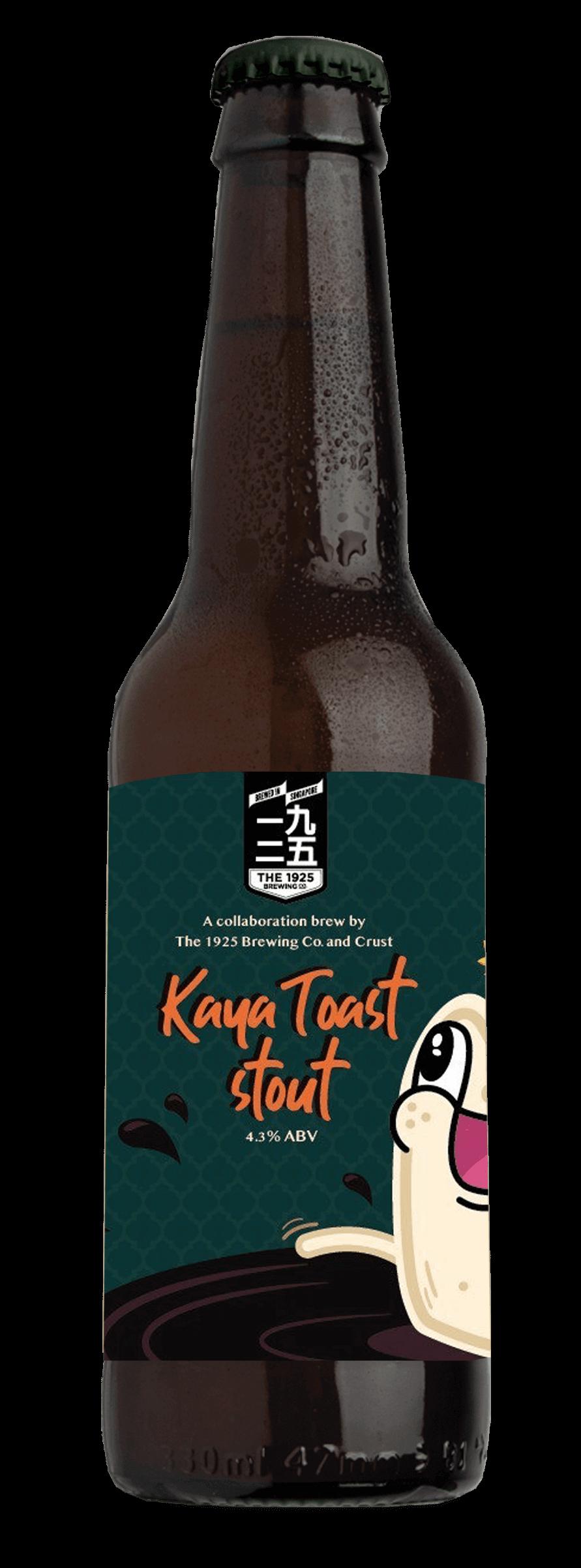 sustainable gift idea beer